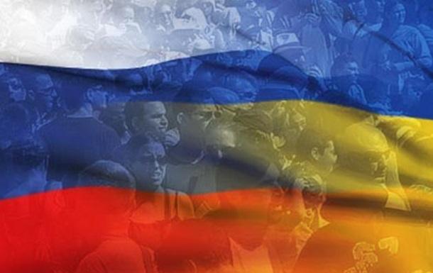 Фонд «Украина - Россия»: «У нас общие вызовы. Общие задачи - общие усилия»