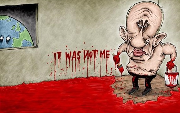 Терроризм и страх — новый русский экспорт.
