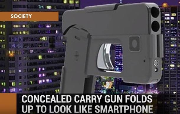 В США создали складной  пистолет-смартфон