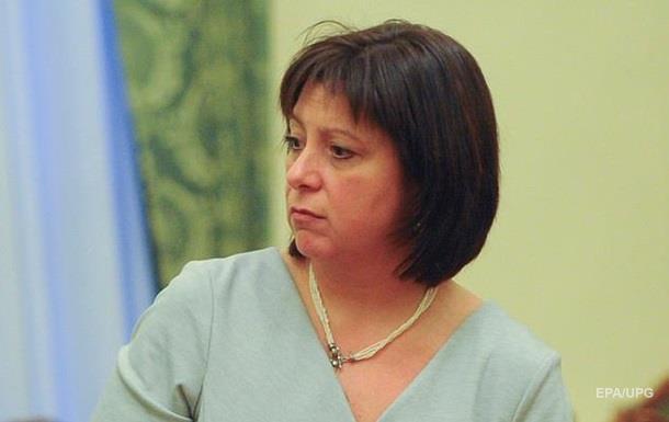 Яготова возглавить Кабмин Украины— Официальное объявление Яресько