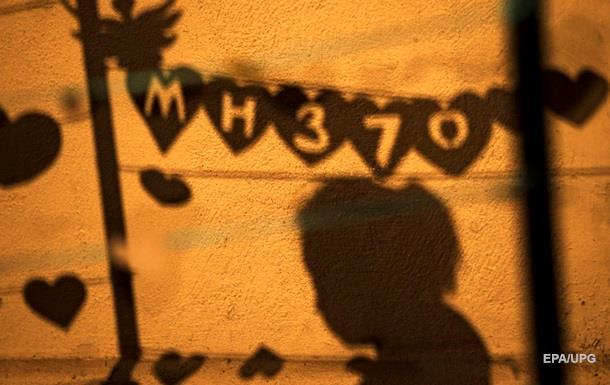 Исчезновение Боинга: новые обломки нашли в ЮАР