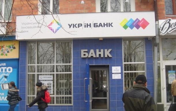 НБУ решил ликвидировать еще один банк