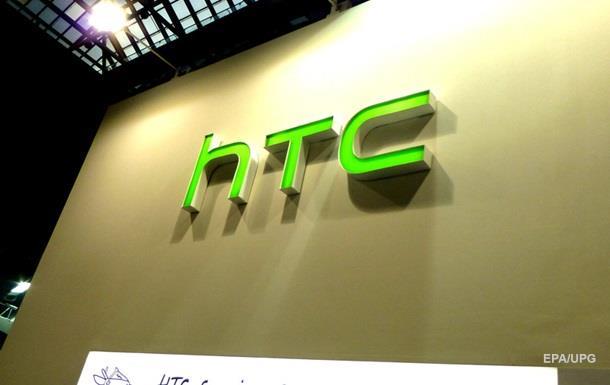 HTC: новости