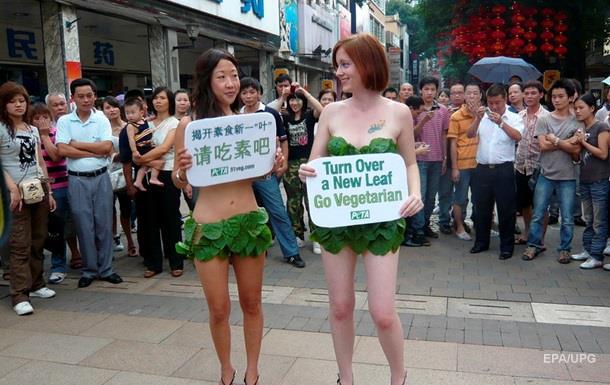 Ученые просчитали пользу от вегетарианства