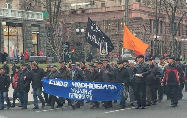 Митинг чернобыльцев в Киеве