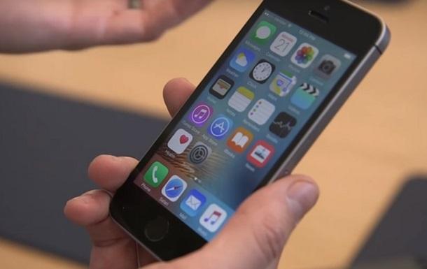 iPhone SE: новости