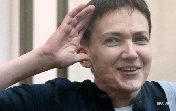 """Евросоюз требует """"без условий"""" отпустить Савченко"""