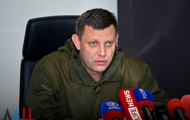 В органах власти ДНР появятся политруки