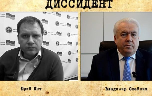 """""""Диссидент""""  Владимир Олейник׃ """"По ночам мне снится совесть"""" (видео)"""