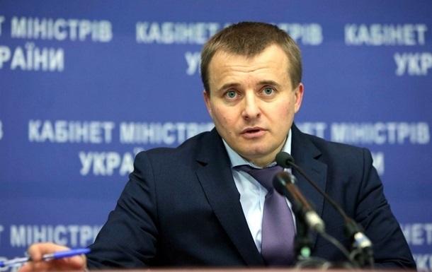 Демчишин заработал за год 128 тысяч гривен