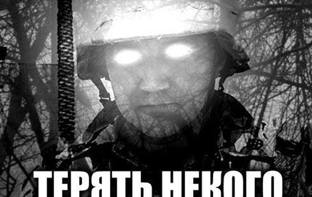 Киев скрывает реальные потери ВСУ, чтобы избежать взрыва протестов