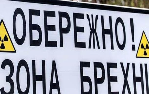 Украинцы в информационном тумане