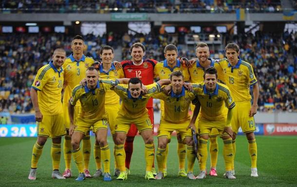 Мое лучшее фото Сборной Украины.