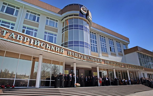 Таврический университет с сентября будет работать в Киеве