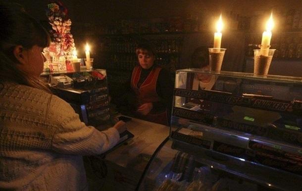 Перебои со светом в Крыму продлятся до конца марта