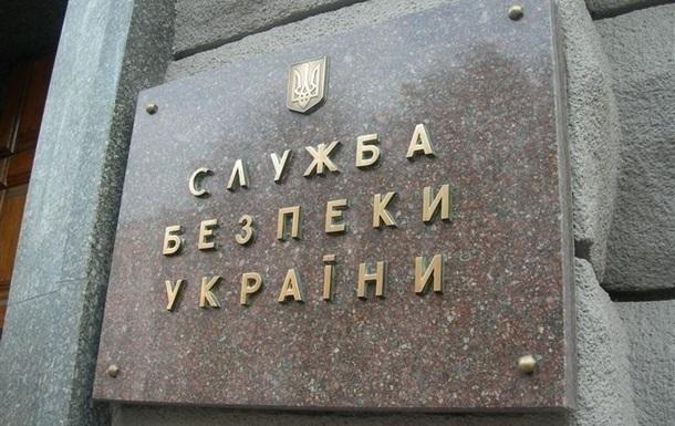 СБУ поздравила бывших коллег в Крыму с  Днем предателя