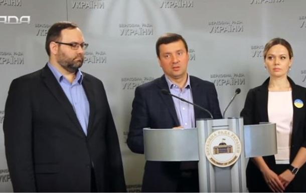 Выборность губернаторов поддержали еще девять нардепов