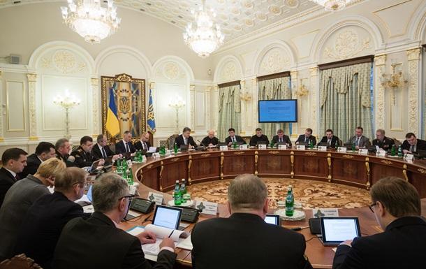 СНБО утвердил санкционный список против россиян