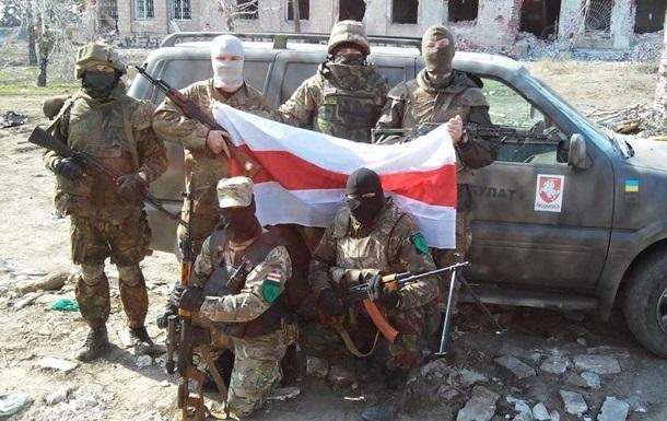 В Беларуси завели 135 дел на воюющих в Донбассе