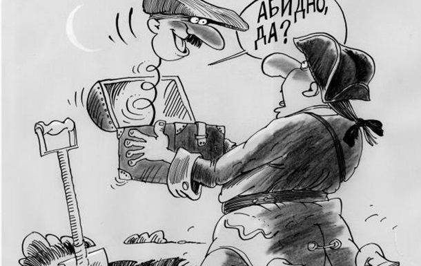 От золота Полуботка до миллиардов Януковича
