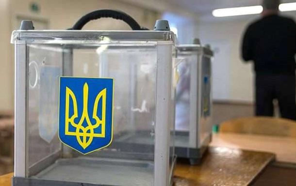 Выборы в Кривом Роге: явка выше обычной