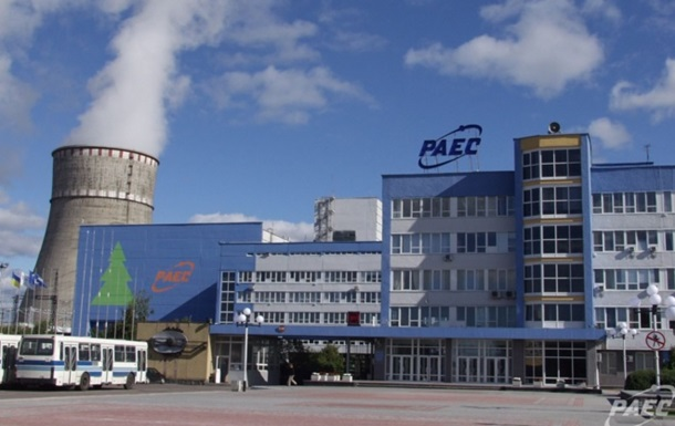 На Ровенской АЭС отключен энергоблок