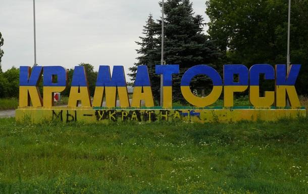 Пытки СБУ: жителя Краматорска забили до смерти, требуя признаться в связях с ДНР