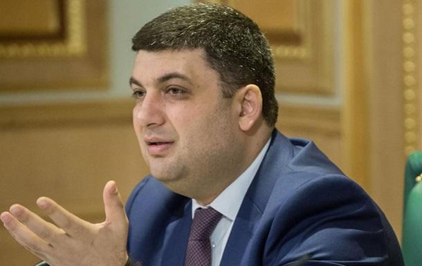 Гройсман раскритиковал реформы Кабмина Яценюка