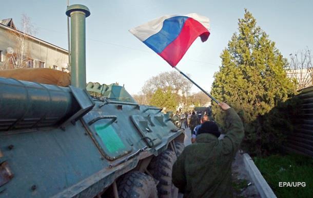 Япония против военной базы РФ на Курилах