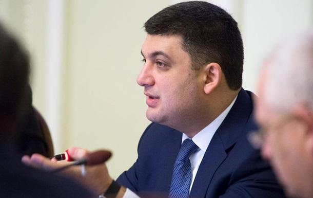 Партія Порошенка висунула Гройсмана у прем єри