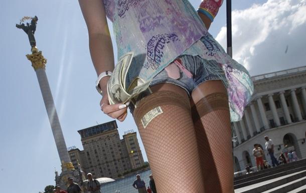 Точка зору: Країна жінок, що роздягаються