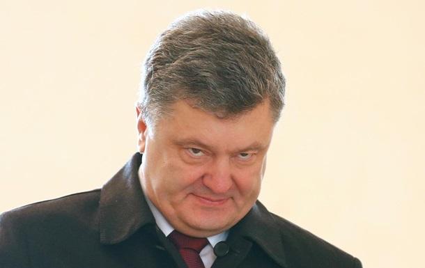 За два года Порошенко получил 80 подарков