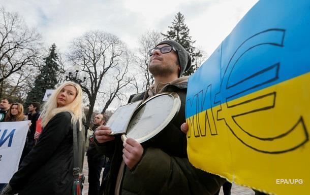 Голландские геи начали агитацию за Украину в ЕС