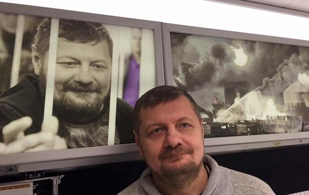 Заело кнопки. Мосийчук не смог проголосовать за отставку Шокина