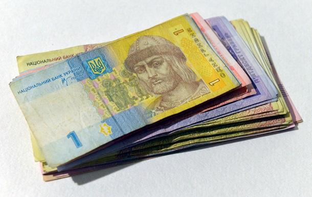 В Украине сократилась реальная зарплата