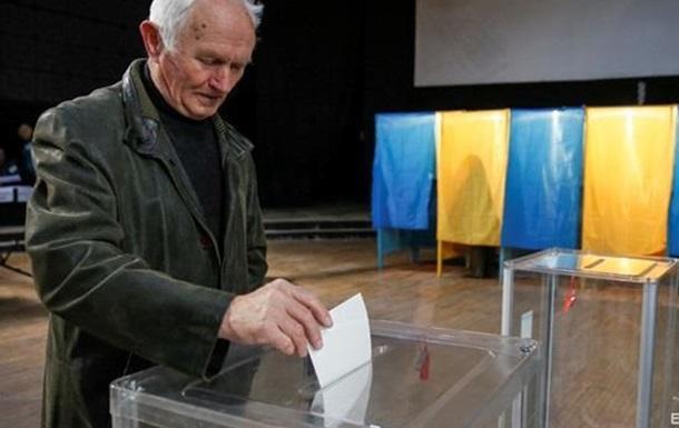 Выборы: быть или не быть