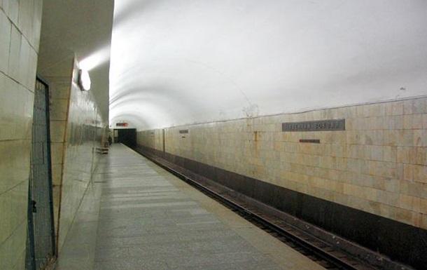 В харьковском метро умерла женщина