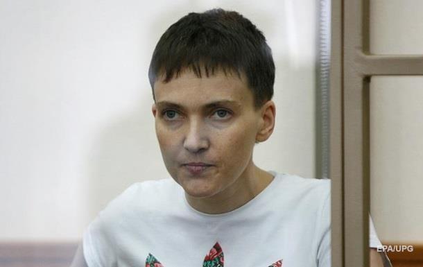 В СБУ обещают скорое освобождение Савченко