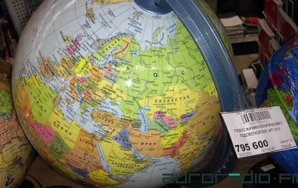 В Беларуси продают глобусы с  российским  Крымом - СМИ