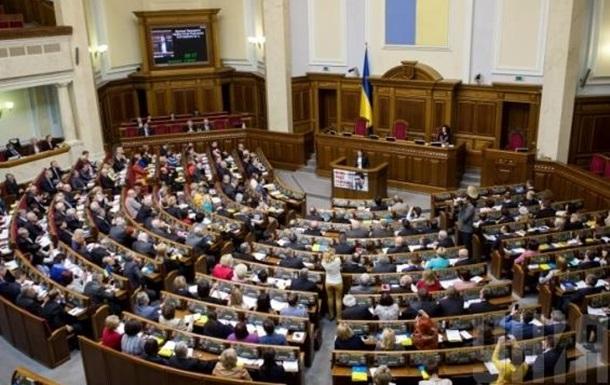 Антимедведчуковская коалиция в Верховной Раде