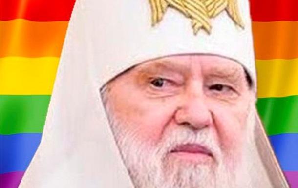 «Патриарх» Филарет уехал в Нидерланды. Зачем?