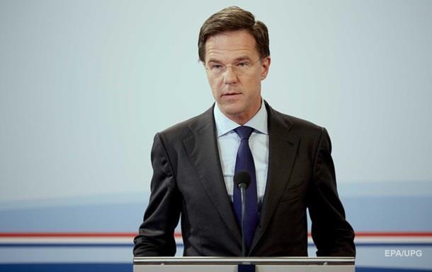 Нидерланды: Киев должен развивать отношения с РФ