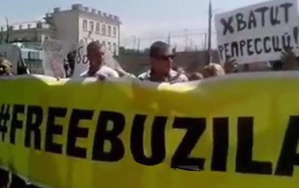 Артем Бузила, брошенный год назад в СИЗО за «сепаратизм», выпущен на свободу