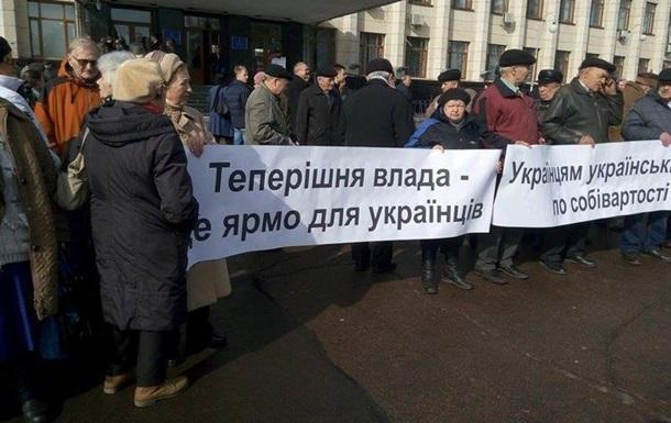 В Житомире митингуют за снижение коммунальных тарифов