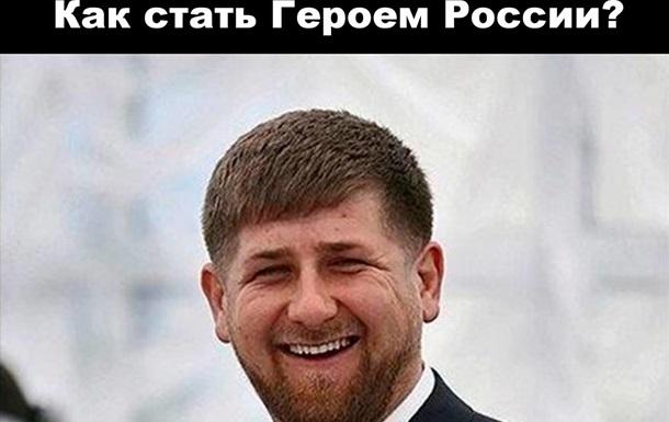 Стоит ли бесстрашным русским бояться друга-Кадырова?