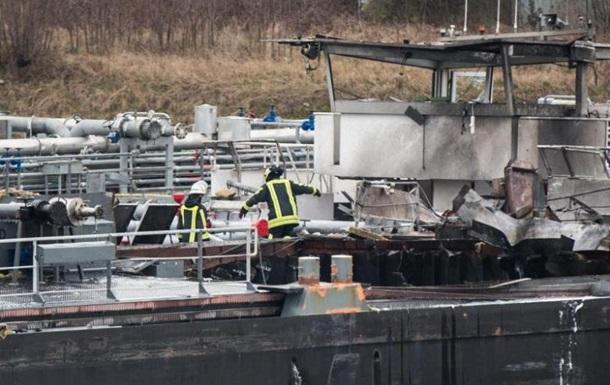 В Германии взорвался танкер, есть погибшие