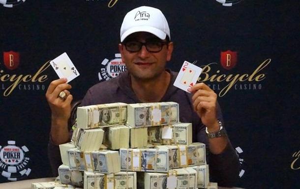 В Лос-Анджелесе легендарные старики разыграли $350 000