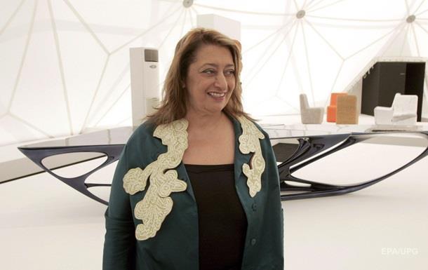 Умерла легендарный архитектор Заха Хадид