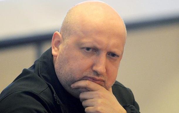 Секретарь СНБО Турчинов показал легальные доходы