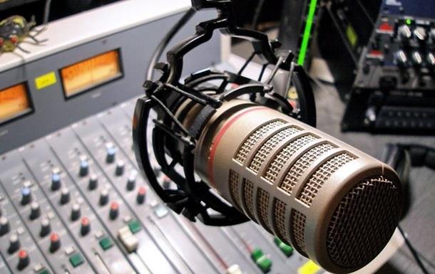 Что по радио?